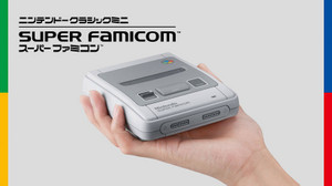 Super_famicom_mini